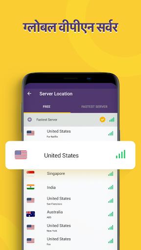 VPN Monster - free unlimited & security VPN proxy स्क्रीनशॉट 2