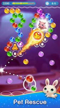 Monster Pet Pop Bubble Shooter 3 تصوير الشاشة