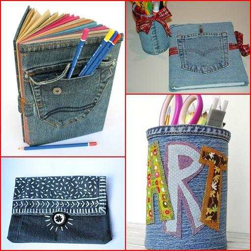 Recycled Jeans Craft Ideas screenshot 2