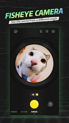 SelfieCity screenshot 3