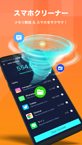 Nox Security - 無料なアンチウイルスマスター、ウイルスクリーン screenshot 3
