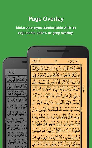 HOLY QURAN - القرآن الكريم screenshot 5
