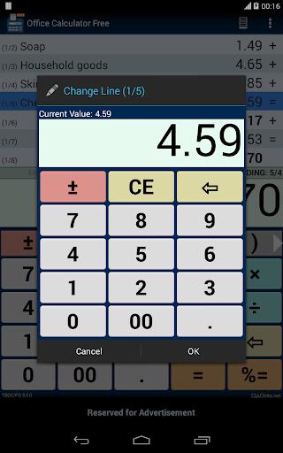 Office Calculator Free 11 تصوير الشاشة