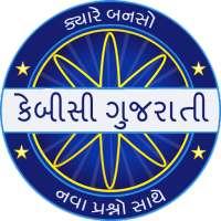 KBC In Gujarati 2020 on 9Apps