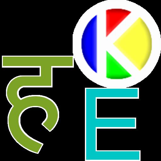 Hindi to English Dictionary icon
