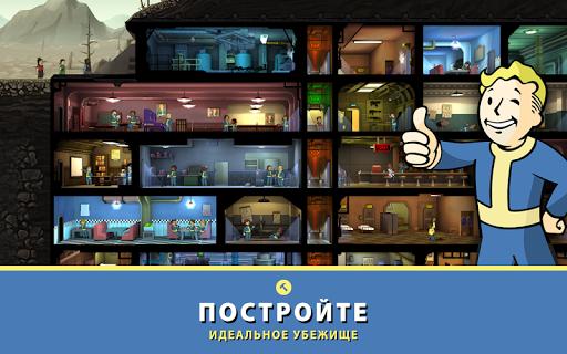 Fallout Shelter скриншот 6