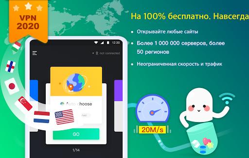 NetCapsule VPN   Бесплатный прокси, быстрый VPN скриншот 6