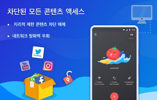 무료 VPN Tomato | 가장 빠른 무료 핫스팟 VPN 프록시 screenshot 3