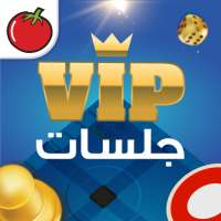 VIP Jalsat | Tarneeb, Dominoes & More on APKTom
