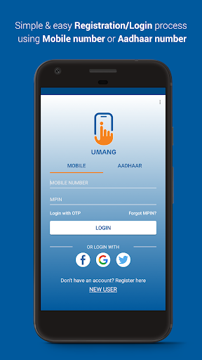 UMANG screenshot 2