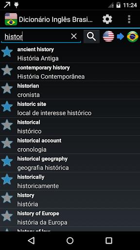Brazilian English Dictionary OFFLINE screenshot 1