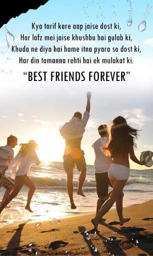Friendship Picture Quotes 9 تصوير الشاشة