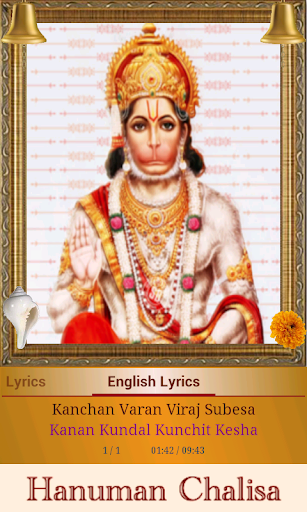 Hanuman Chalisa 5 تصوير الشاشة