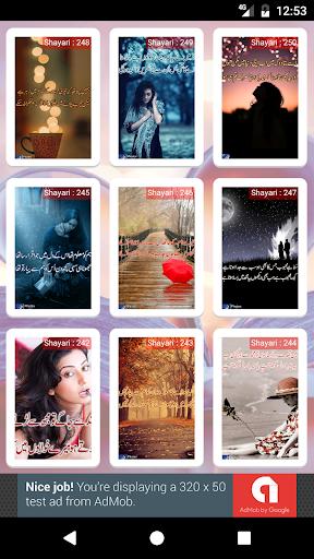 Love Poetry - Ishq Shayari screenshot 3