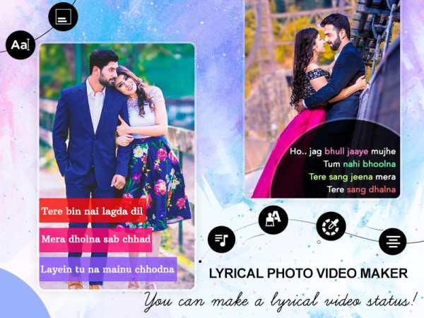 Lyrical Photo Video Maker with Music 1 تصوير الشاشة