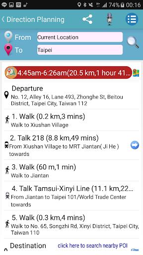 台鐵高鐵火車時刻表 скриншот 17