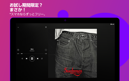 Spotify: 新しい楽曲や音楽チャート、ポッドキャストが聴けるオーディオ ストリーミングサービス screenshot 16