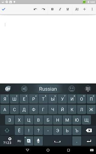 Russian Language - GO Keyboard screenshot 6