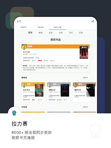 豆瓣阅读 screenshot 7