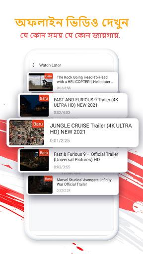UC Browser - আনলিমিটেড ভিডিও ডাউনলোডার, নিউজ অ্যাপ screenshot 5