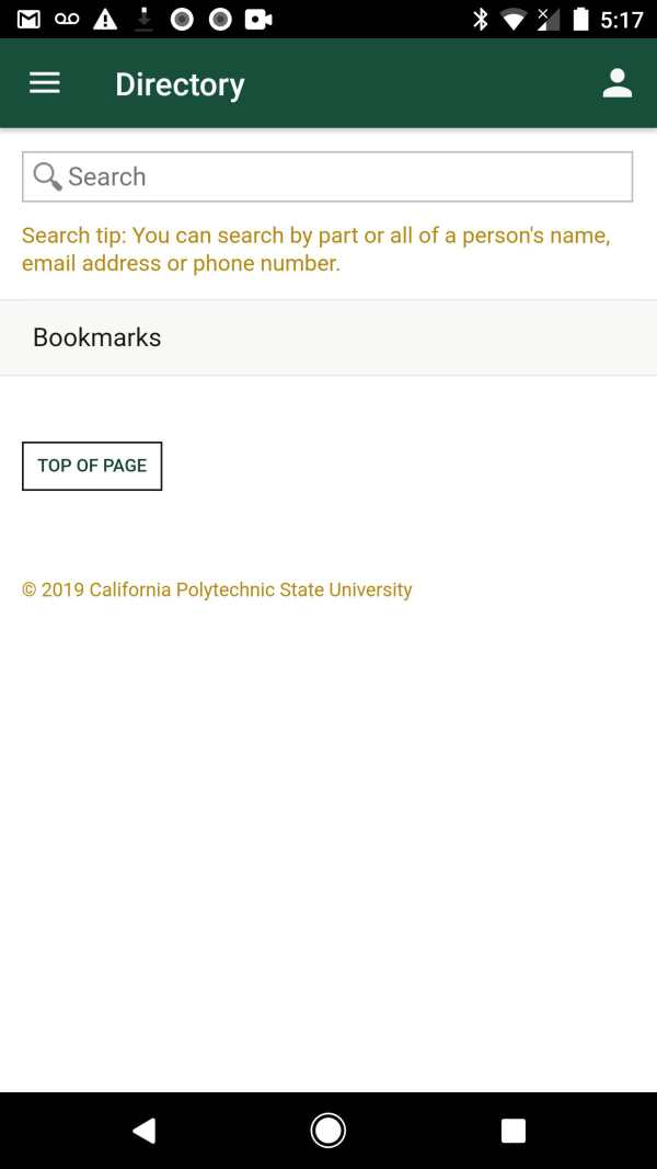 Cal Poly screenshot 5