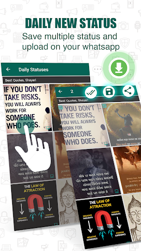 Status Download for WhatsApp 8 تصوير الشاشة