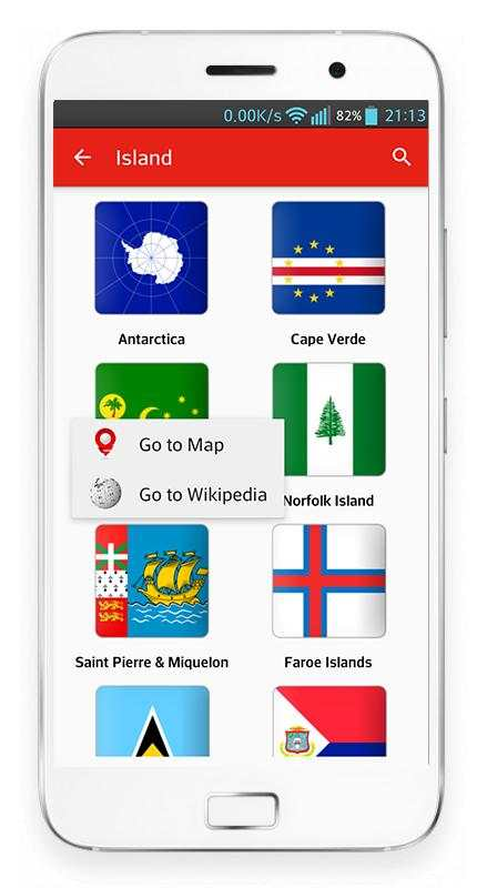 Learn Country - Flag Quiz 2019 screenshot 3