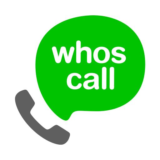 Whoscall - معرف المتصل وحظره أيقونة