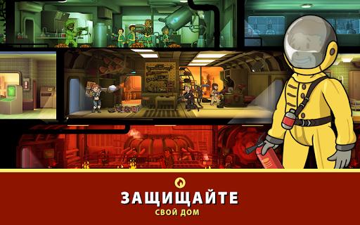 Fallout Shelter скриншот 9