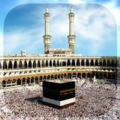 مكة المكرمة للجدران لايف أيقونة