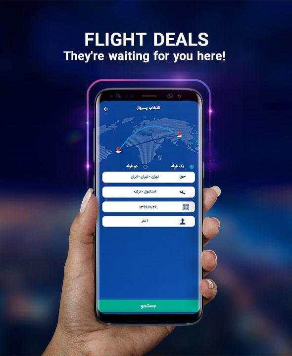 safarme | flight tickets , hotels , train tickets screenshot 3