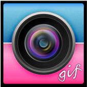 GIF كاميرا أيقونة
