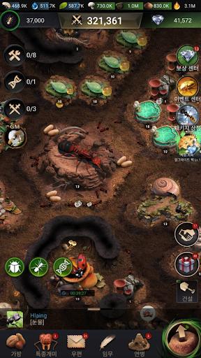 디 앤츠:언더그라운드 킹덤 screenshot 8