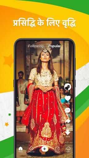 Zili - शार्ट वीडियो अप्प भारत के लिए   मज़ेदार स्क्रीनशॉट 6