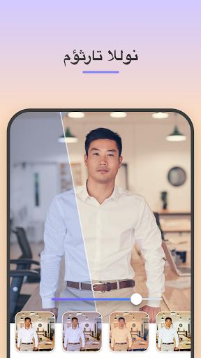 FaceApp - تطبيق محرر الوجه والمكياج والجمال 7 تصوير الشاشة