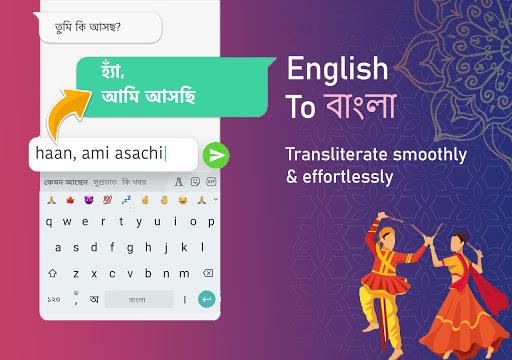 Bangla Keyboard - ফাটাফাটি বাংলা কিবোর্ড screenshot 2