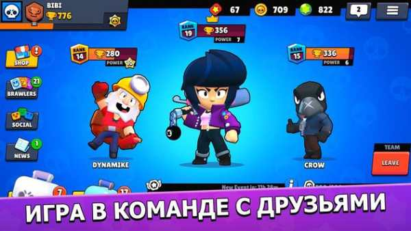 Brawl Stars screenshot 3