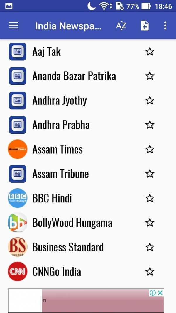 All Newspapers India screenshot 1