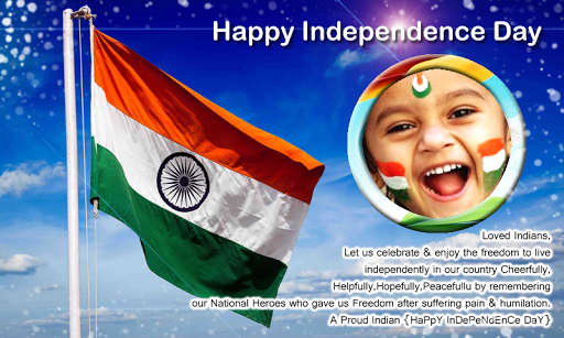 Happy Independence Day Frames screenshot 5