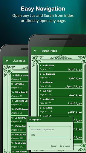 Holy Quran (16 Lines per page) screenshot 8
