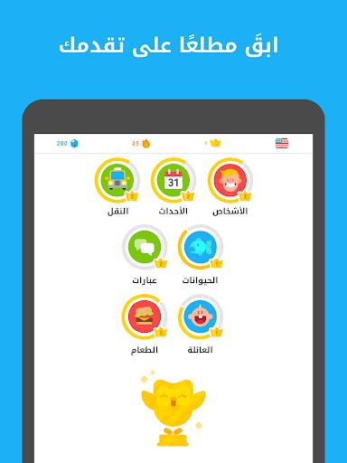 دوولينجو: تعلم الانجليزية ولغات أخرى مجاناً 10 تصوير الشاشة