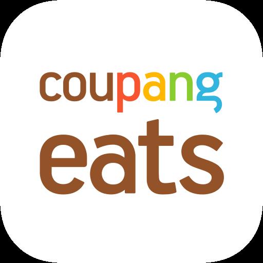쿠팡이츠 - 맛있는 음식을 빠르고 편하게 icon