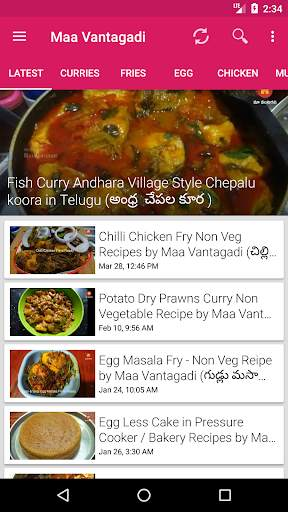Maa Vantagadi | Telugu Vantalu | Andhra Recipes screenshot 3