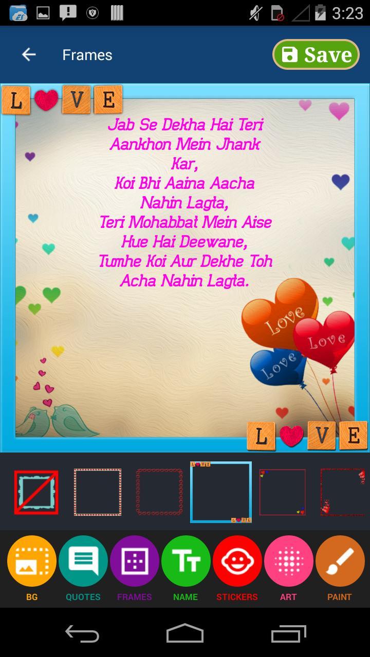 Love Shayari - प्यार शायरी, Create Love Art screenshot 15