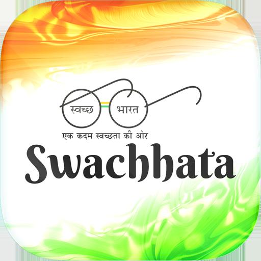Swachhata-MoHUA icon