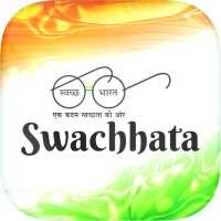 Swachhata-MoHUA on 9Apps