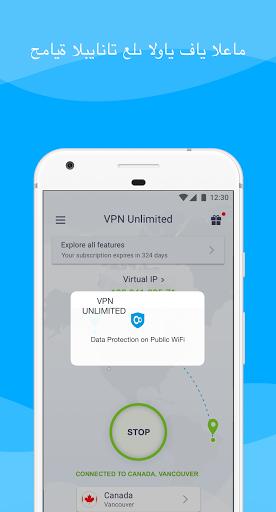 VPN Unlimited: أفضل بروكسي VPN 7 تصوير الشاشة