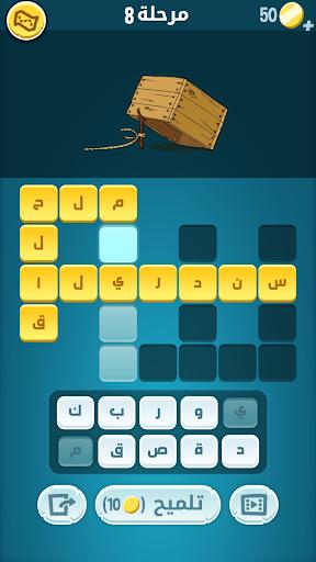 كلمات كراش - لعبة تسلية وتحدي من زيتونة 7 تصوير الشاشة