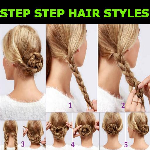 خطوة خطوة الشعر (أنثى) أيقونة