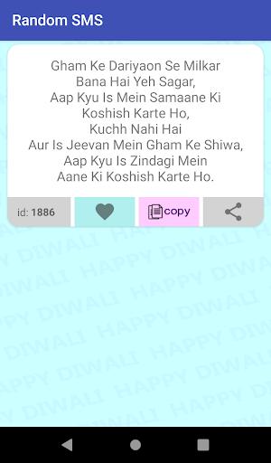 Sad  Shayari Collection screenshot 6